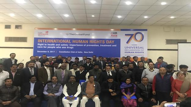 10th December 2017: International Human Rights Day