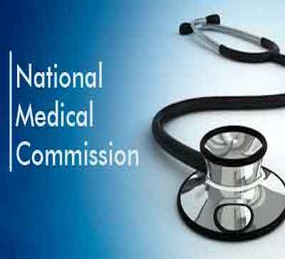 Some reasons to oppose the National Medical Commission 2017