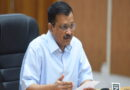 Kejriwal government to organize digital round table conference to reduce air pollution in Delhi
